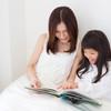 親子で絵本を楽しもう!パパもママも子供も笑える面白い絵本5選