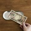 強制的にお金が貯まる「財形貯蓄」とは?メリットとデメリット