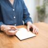 平成30年分扶養控除申告書の様式が変更に。配偶者控除等の改正が影響