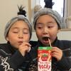 【11月11日23:59まで!】家族のパーティーは子供が主役♪「#ポッキーキッズ」インスタキャンペーン実施中