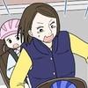 子供乗せ自転車のヒヤリハット!自転車の運転で気をつけるべき場面