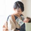 今どきの抱っこひもはインサートなしで使える。新生児から使える最新抱っこひも4選