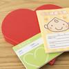 子供の成長を記録しよう!デザイン&機能が魅力的な育児ダイアリー5選