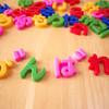 見ているだけで勉強に。言葉や単語を覚えられるイラストカード6選