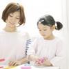 業界初、保育士&幼稚園教諭率100%のベビーシッターサービスがアプリで登場