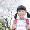 早寝早起きだけじゃない、小学校入学前に見直したい生活習慣8つ
