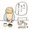 かわいいイラストに癒やされる!ヒビユウ(@hibi_yuu)さんと2歳の娘さんとの笑える日常