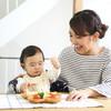 大人も子供もおいしい。1冊あると重宝する「取り分け離乳食本」3選