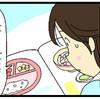 離乳食について、本に載っているメニューと現実との差