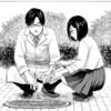 『飼育少女』第3話、仲川麻子