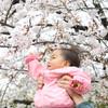 春は『スプリングネーム』が定番!春生まれベビーの名前「はる」「さくら」が多い!最近の名付け事情