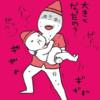「マママンガ! 子育て漫画ギャラリー」川崎 ラ チッタデッラ で初開催