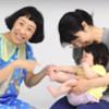1分動画:『こぶたのしっぽ』0歳の赤ちゃんと遊ぶ歌