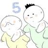 末っ子は双子! 4人の子供の子育てはカオス...涙 中庭ミントさんの育児事情