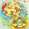 パパッと完成!野菜たっぷりお助けレシピ〜きゅうり編〜