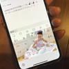 【豪華プレゼントも当たる!】話題のアプリ「Simeji」がすごいんです!スマホのキーボードが子供の写真に大変身