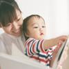 0歳児におすすめ! 何度でも読みたくなる「赤ちゃん絵本」9選