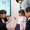 【悩めるママ必見!】子供が楽しく英語を学べる教室、見つけました。