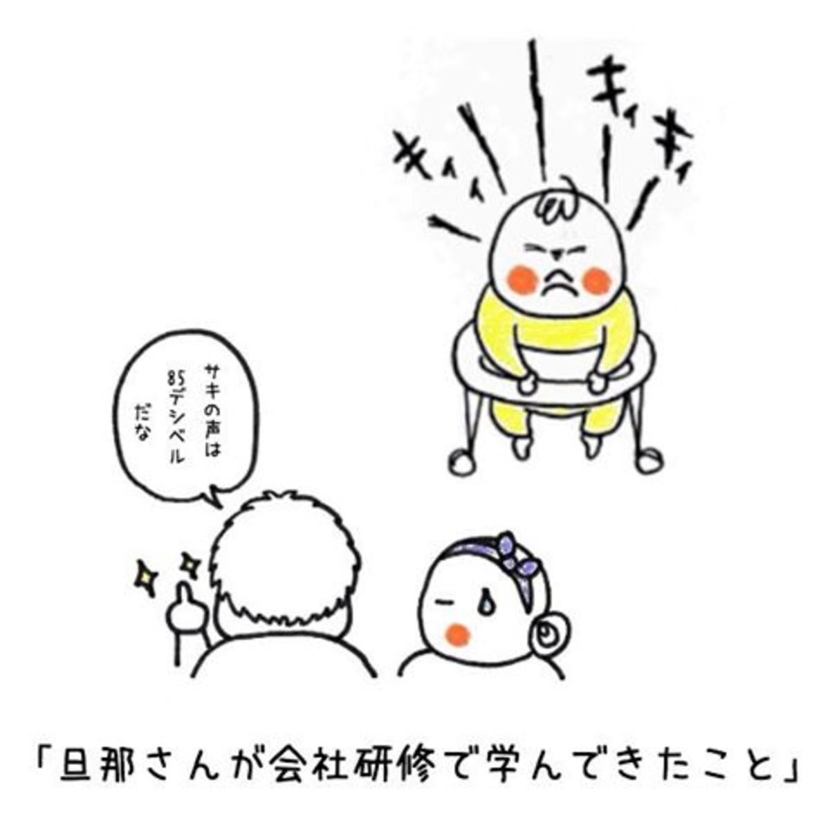 ぷり子(@puriko5557)さん イラスト