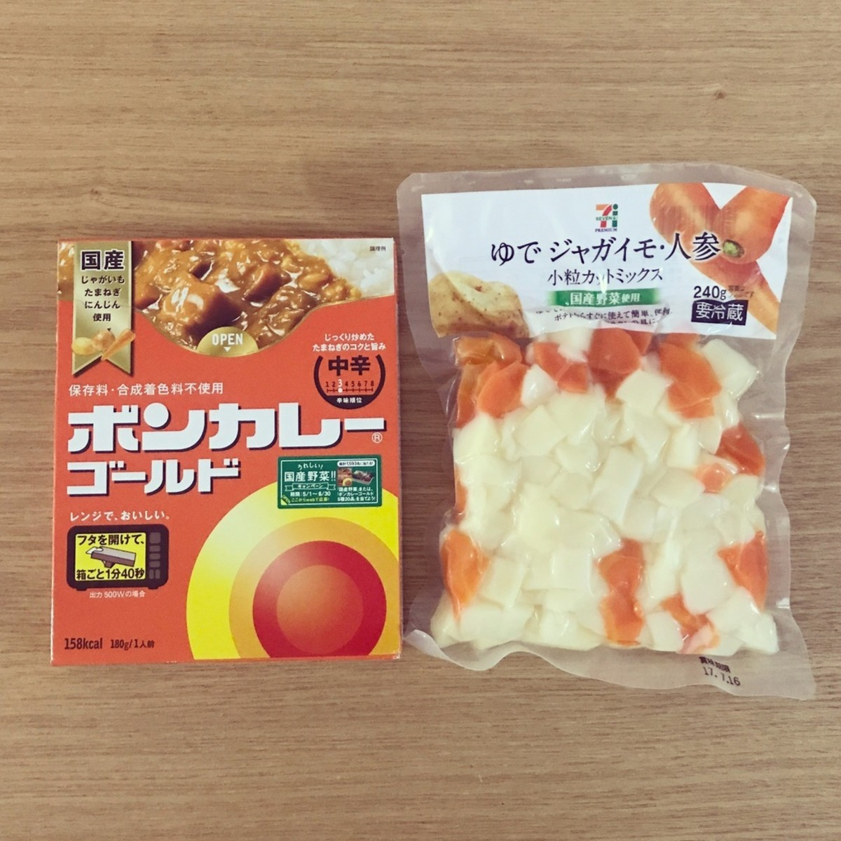 レトルトカレー&ゆで野菜の例(編集部にて撮影)