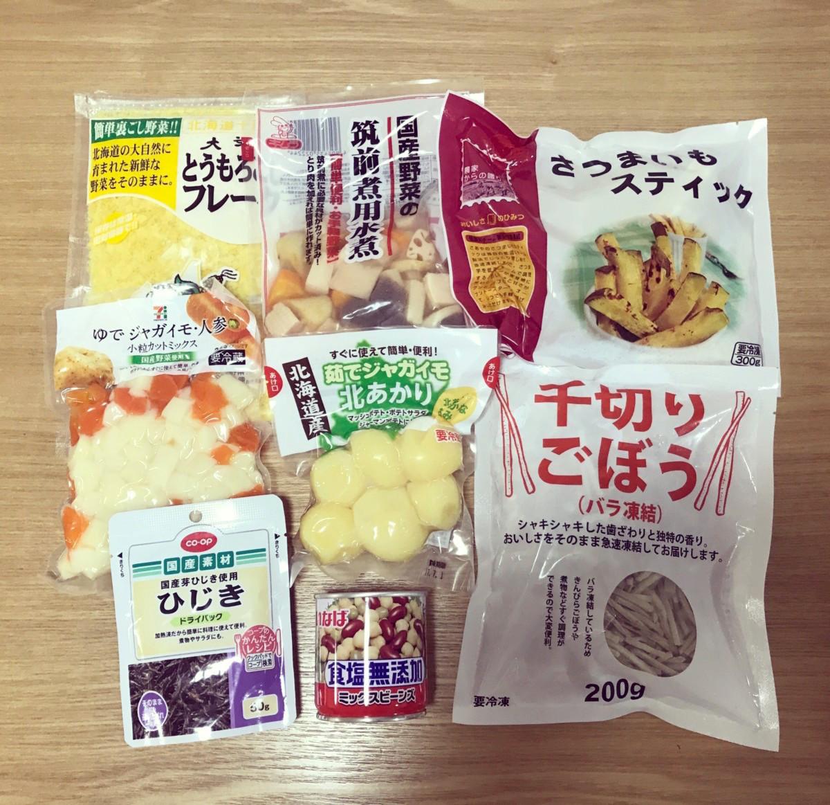 冷凍野菜や野菜水煮の例(編集部にて撮影)