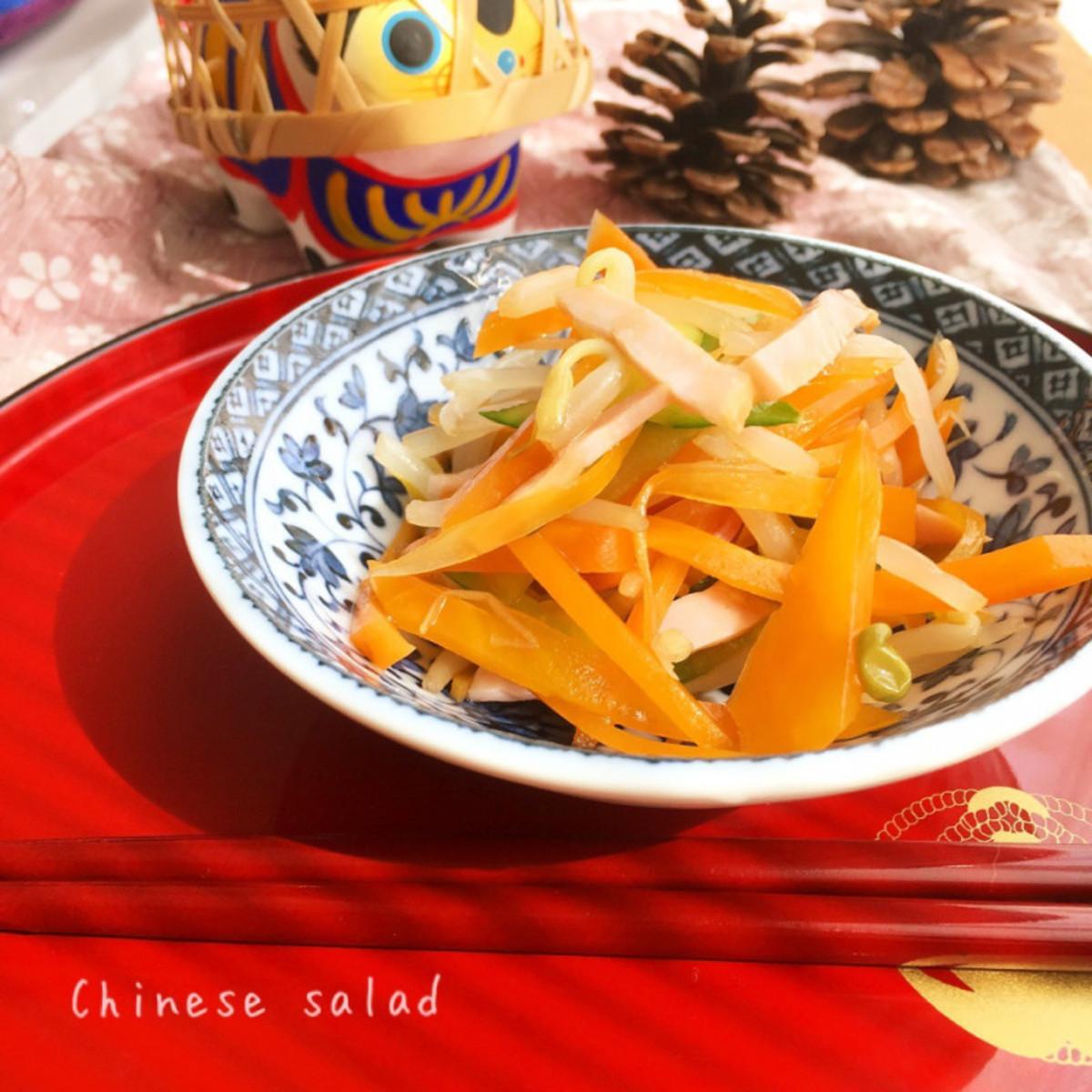 ハムともやしの中華サラダ