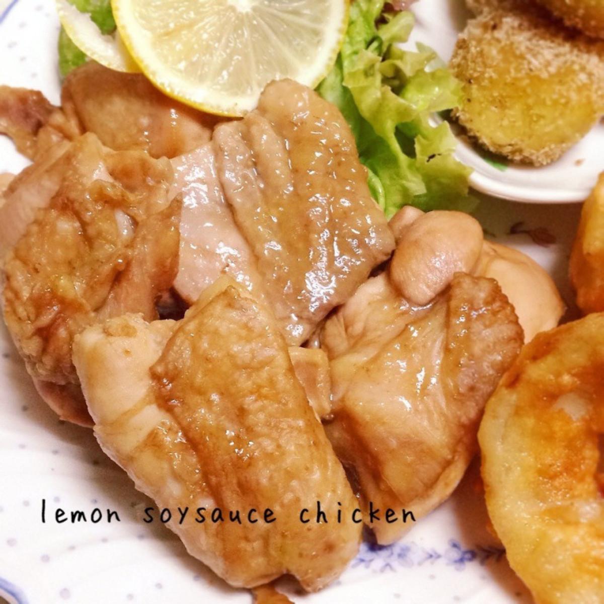 鶏のレモン醤油焼き