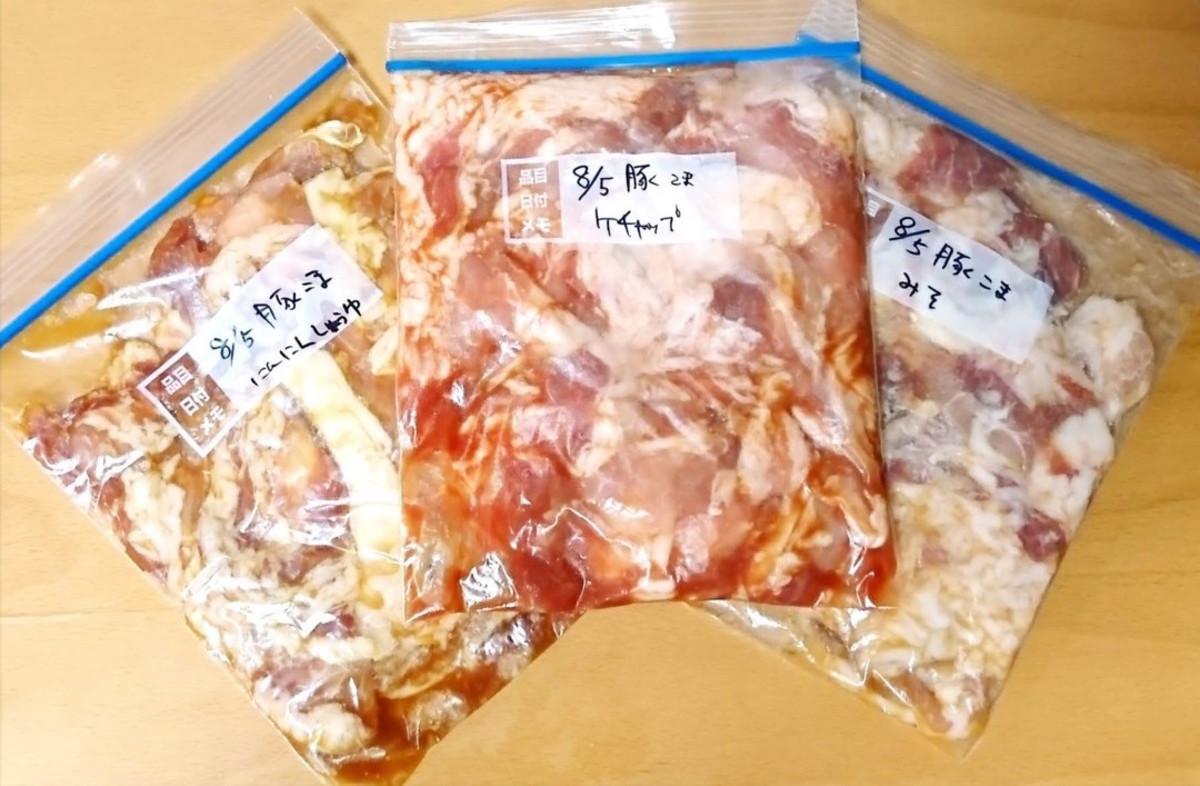 豚こま下味冷凍3種
