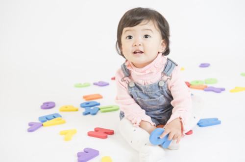1歳児の遊び