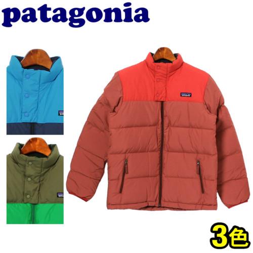 patagonia ボーイズ ダウンジャケット【2014年モデル】