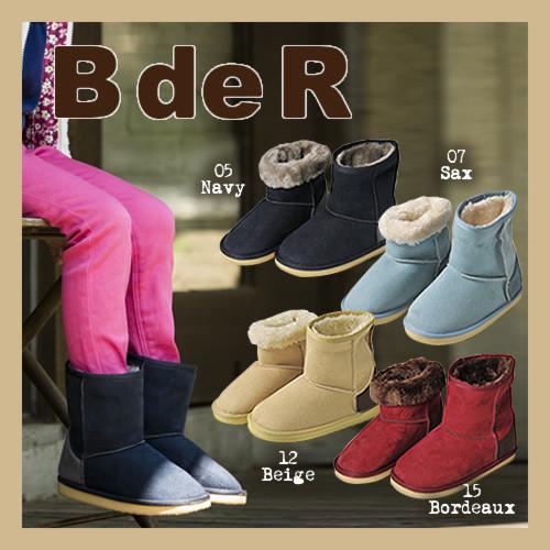 【BdeR ビーデアール/エーアーベー e.a.B】折り返しもOK キッズ ムートン ブーツ