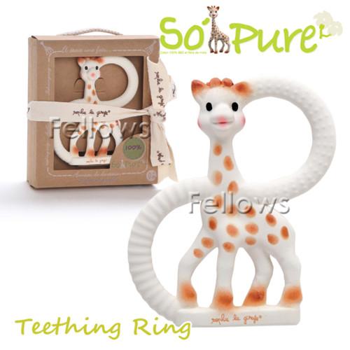 キリンのソフィーの歯がためソフィー・ティージングリング