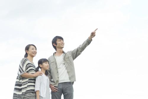 家 日本人