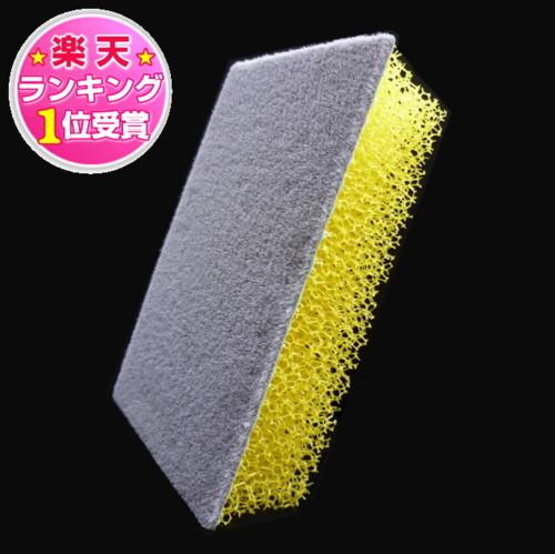 ビニル壁紙・レザーソファー掃除用 マイクロブラシスポンジ
