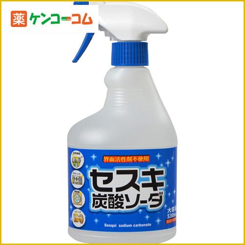 セスキ炭酸ソーダスプレー 530ml