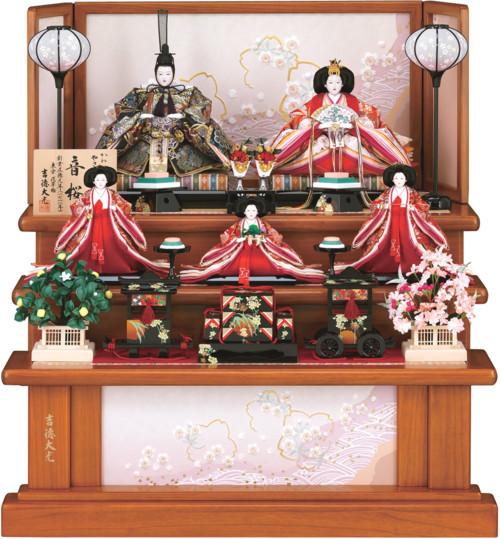 雛人形 ひな人形 吉徳 音桜 十番親王 小三五官女 三段五人飾り 名前旗プレゼント