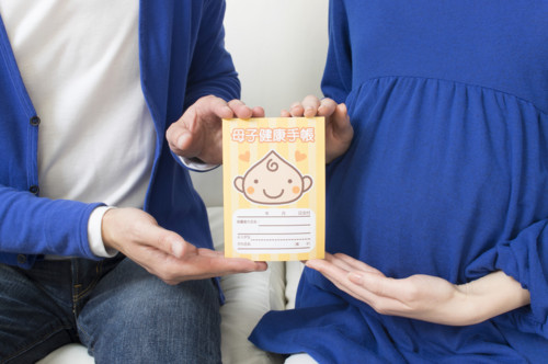 妊娠 夫婦