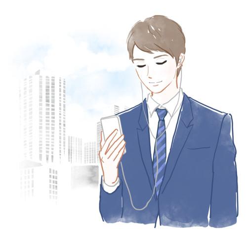 人物 視聴 スマートフォン