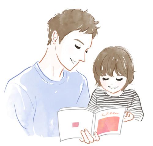 読み聞かせ  親子 読書
