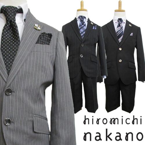 ヒロミチナカノ:子供服フォーマルスーツ