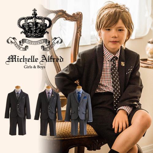 Michelle Alfred:ショールジャケットスーツ6点セット