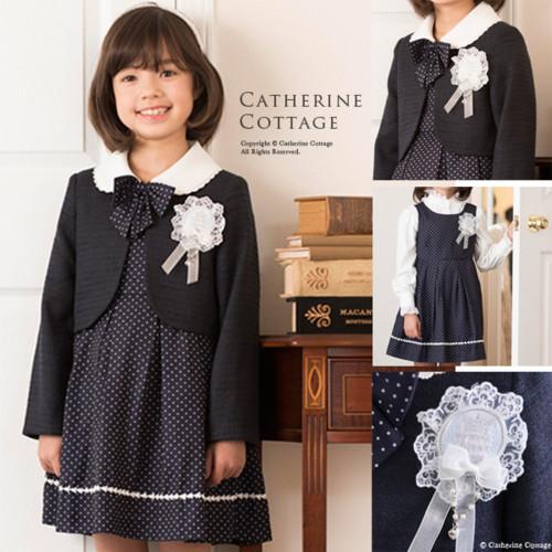 【入学式】 子供服 女の子 アンサンブル スーツ3点セット