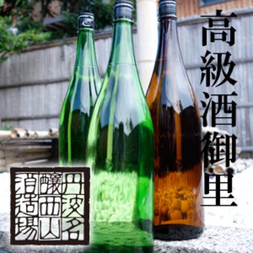 """高級酒御里""""中身で勝負""""セット 1800ml×3本"""