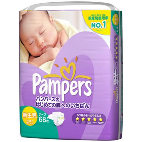 パンパースのはじめての肌へのいちばん 新生児 テープ式