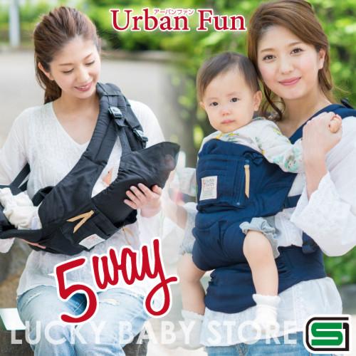 抱っこひも BuddyBuddy(バディバディ) Urban Fun(アーバンファン)