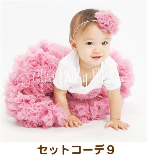 ふわふわプリンセスチュチュ&ふわふわシフォンロゼッタヘッドドレス☆