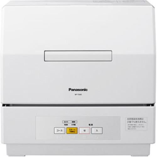 パナソニック NP-TCM3-W(ホワイト) 食器洗い乾燥機 プチ食洗