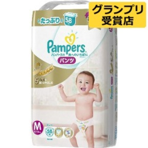 パンパース はじめての肌へのいちばんパンツ ウルトラジャンボ M(58枚入)