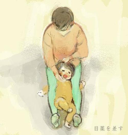 minchi  1歳半ぐらいの子供の行動