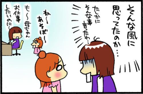シバキヨさんの漫画